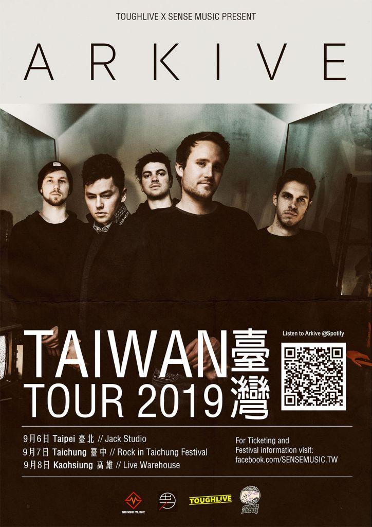 Arkive Taiwan Tour